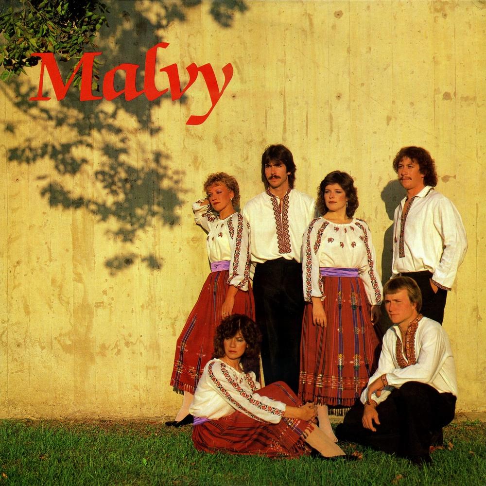 Ансамбль «Мальви» – Malvy