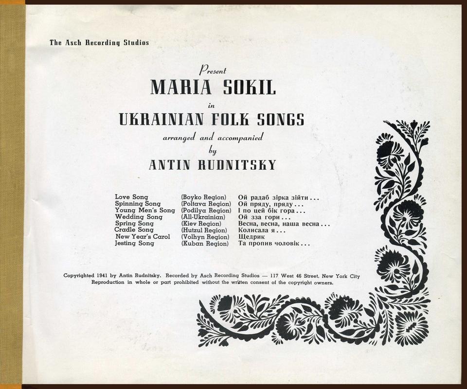 Maria Sokil – Ukrainian folk songs