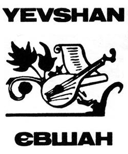 Yevshan Records