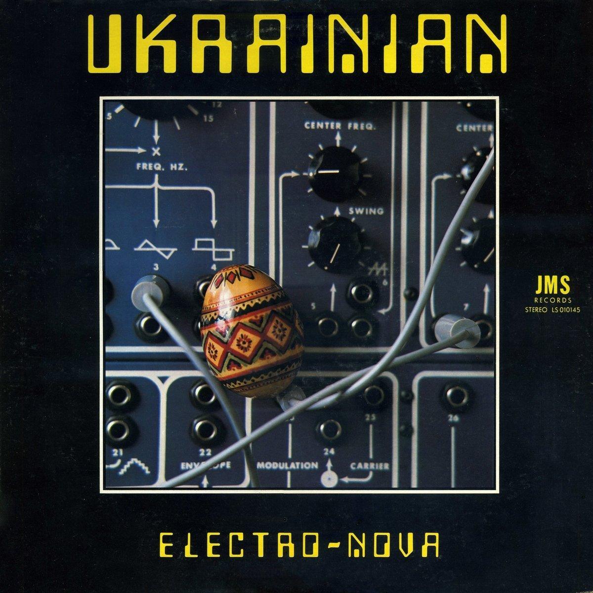 Electro-Nova – Ukrainian (JMS Records - LS 010145)