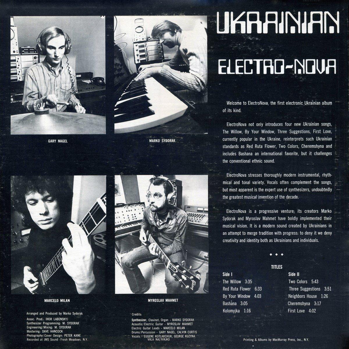 Electro-Nova – Ukrainian